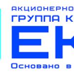 ЛОГО ОАО ЕКС