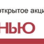 ЛОГО ОАО НЬЮ ГРАУНД